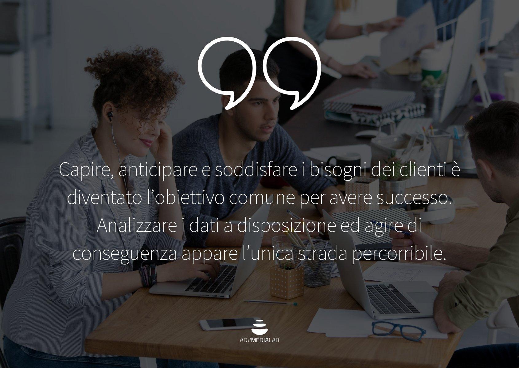 Marketing-team-quote2